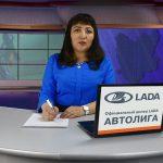 Новости Белорецка от 3 декабря 2018 года. Полный выпуск