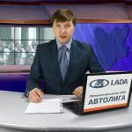 Новости Белорецка от 7 декабря Полный выпуск