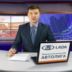 Новости Белорецка от 8 января. Полный выпуск