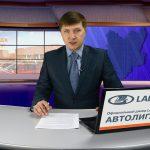 Новости Белорецка и хроника происшествий от 30 января.  Полный выпуск