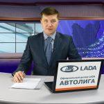 Новости Белорецка от 4 января  Полный выпуск