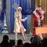 Новогоднее представление в 14 гимназии