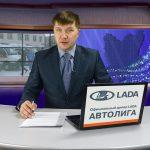 Новости Белорецка от 11 января. Полный выпуск