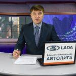 Новости Белорецка от 18 января. Полный выпуск