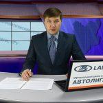 Новости Белорецка от 22 января. Полный выпуск
