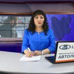 Новости Белорецка от 14 февраля 2019 года. Полный выпуск