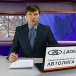 Новости Белорецка и хроника происшествий от 6 февраля. Полный выпуск