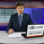 Новости Белорецка от 1 февраля.  Полный выпуск