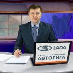 Новости Белорецка от 26 февраля. Полный выпуск