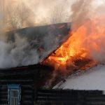 Пожары с 5 по 11 февраля
