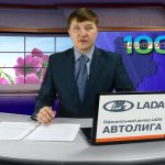 Новости Белорецка от 8 марта. Полный выпуск
