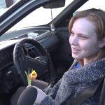 Цветы для автоледи