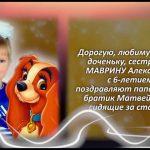 МАВРИНА Александра