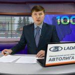 Новости Белорецка от 12 марта. Полный выпуск