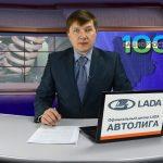 Новости Белорецка от 29 марта. Полный выпуск