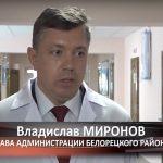 В БЦРКБ завершился ремонт терапевтического отделения