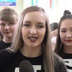 В Белорецке прошёл танцевальный марафон «CitiDance – 2019»