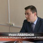 В Белорецке состоялся Единый день оказания бесплатной юридической помощи