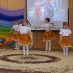 В детском саду № 2 прошел конкурс «Радуга танца»