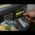 Воспользоваться найденной банковской картой - значит совершить преступление