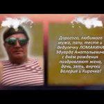 ЛОМАКИН Эдуард Анатольевич