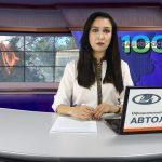 Новости Белорецка и хроника происшествий от 10 апреля. Полный выпуск