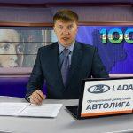 Новости Белорецка и хроника происшествий от 17 апреля. Полный выпуск