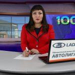 Новости Белорецка на башкирском языке от 25 апреля 2019 года. Полный выпуск