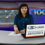 Новости Белорецка от 29 апреля 2019 года. Полный выпуск