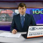 Новости Белорецка от 12 апреля. Полный выпуск