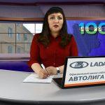 Новости Белорецка от 15 апреля 2019 года. Полный выпуск