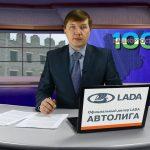 Новости Белорецка от 2 апреля. Полный выпуск