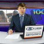 Новости Белорецка от 5 апреля. Полный выпуск