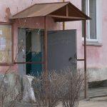 В Белорецком районе приступили к капитальному ремонту многоквартирных домов