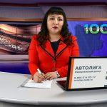 Новости Белорецка от 2 мая 2019 года. Полный выпуск