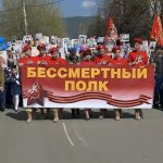 Белорецк в 7-й раз присоединился к всероссийской акции «Бессмертный полк»