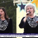 Новости Белорецка от 13 мая 2019 года. Полный выпуск