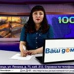 Новости Белорецка от 23 мая 2019 года. Полный выпуск