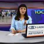 Новости Белорецка от 7 мая 2019 года. Полный выпуск