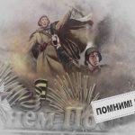 Письма Победы. Сафронова Виктория
