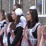 У выпускников Белорецка начинаются «Последние звонки» и сдача ЕГЭ