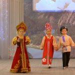 В гимназии № 14 прошел конкурс русской песни «Живая нить традиций»