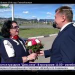 Белорецк встретил Всероссийский фестиваль-марафон «Песни России»