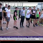 Команда Белорецкой ЦРКБ заняла 2 место в республиканских соревнованиях