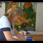 Лучшие работники Реабилитационного центра для детей и подростков с ограниченными возможностями здоровья