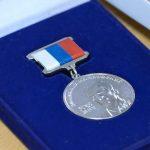 Белорецкая поэтесса награждена медалью Владимира Маяковского