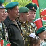 Белорецкие пограничники отметили свой праздник