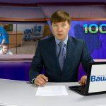 Новости Белорецка от 11 июня. Полный выпуск
