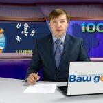 Новости Белорецка от 14 июня. Полный выпуск