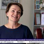 Новости Белорецка от 17 июня 2019 года. Полный выпуск